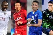 وریا غفوری در بین بهترین مدافع لیگ قهرمانان آسیا ۲۰۱۸+ لینک نظرسنجی