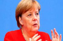 اتحادیه اروپا به آمریکا پاسخ دهد