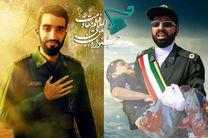 رونمایی از پوستر پانزدهمین جشنواره فیلم مقاومت در اصفهان