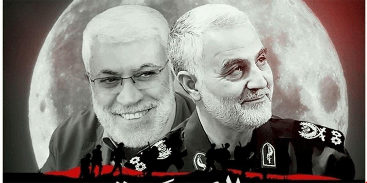 بررسی پرونده ترور سردار سلیمانی و ابومهدی المهندس در پارلمان عراق