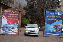 آئین تحویل 14 دستگاه خودرو آموزشی به اداره کل آموزش فنی و حرفهای لرستان برگزار شد