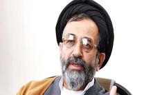 بعد از تهران، مشهد توانست خود را در انتخابات نشان دهد