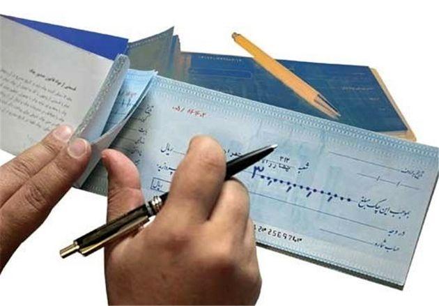 تهران؛ رکورددار چک های برگشتی شد