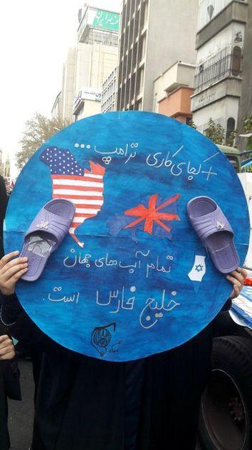بنرهای بزرگ خیلج فارس در دست راهپیمایان مراسم 13 آبان