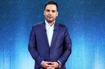 اعلام جزئیات برنامه سال تحویل توسط احسان علیخانی