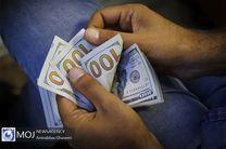 قیمت ارز در بازار آزاد تهران ۲۶ آذر ۹۹/ قیمت دلار اعلام شد