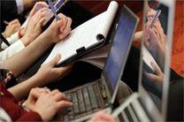 کارکنان رسانه ها از بیمه بیکاری بهرهمند میشوند/ راهنمای ثبت نام متقاضیان دریافت مقرری بیمه بیکاری