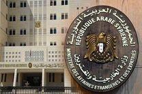 وزارت خارجه سوریه از کردها شکایت کرد