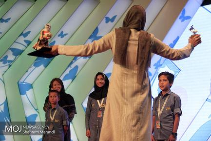 مراسم اختتامیه جشنواره بین المللی فیلم کودک و نوجوان اصفهان
