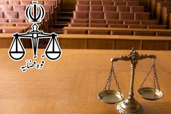 زمان برگزاری آزمون سنجش شخصیت تصدی منصب قضا اعلام شد