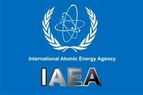 همکاری آژانس و روسیه در زمینه ایمنی تشعشع رادیواکتیو ارتقا می یابد