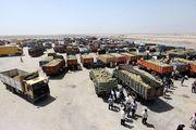 تاثیر تحریم ها بر مبادلات تجاری با عراق چقدر است؟