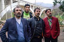 پخش فصل ششم سریال پایتخت از فردا شب