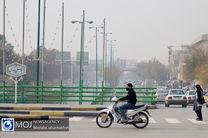 هوای اصفهان ناسالم برای گروه های حساس / شاخص کیفی هوا 104