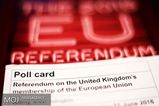 تب بدبینی نسبت به اتحادیه اروپا در قاره سبز رو به افزایش است