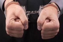کلاهبردار فروشگاههای مازندران دستگیرشد