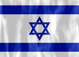 اسرائیل خطوط قرمز را تعیین کرده و به شدت به آن پایبند خواهد بود