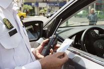 جریمه ۴۳۶۵۹ خودرو در طرح محدودیت های شبانه