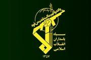 آیین رونمایی از شهر موشکی جدید نیروی دریایی سپاه برگزار شد