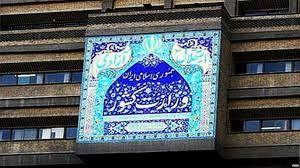 151 پست مدیریتی وزارت کشور در اختیار زنان است