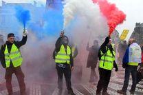 بیست و دومین شنبه اعتراض جلیقه زردها در فرانسه آغاز شد