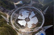 بزرگ ترین رادیو تلسکوپ جهان در چین ساخته شد + تصاویر