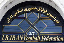 محرومیت 3 ساله برای مسوول سابق بینالملل فدراسیون فوتبال