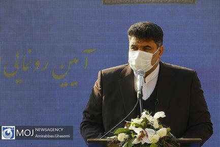 رونمایی از دیوار نگاره سردار شهید حاج قاسم سلیمانی