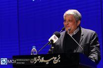 پیشنهاد شلاق محسن هاشمی برای تاخیر اعضای شورای شهر در جلسه علنی