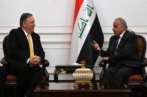 واکنش آمریکا به اعتراضات اخیر در عراق