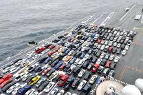 ۳۷ هزار و ۶۰۰ خودرو خارجی وارد کشور شد