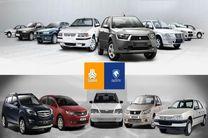 قیمت خودرو امروز ۱۰ دی ۹۹/ قیمت پراید اعلام شد