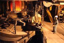افزایش 70 درصدی تولید محصولات در واحد استراتژیک RH-Top فولاد مبارکه