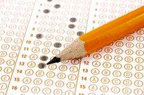 زمان برگزاری آزمون کاردانی فوریت های پزشکی دانشگاه علوم پزشکی گیلان اعلام شد