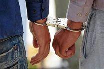 دستگیری زن و مرد کیف قاپ  در انزلی