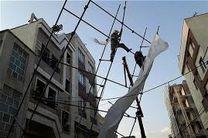احتمال سقوط داربست ساختمان های نیمه کاره در اصفهان بر اثر وزش باد شدید