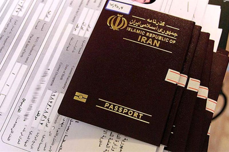 ویزای اربعین لرستانیها در دفتر کنسولگری کرمانشاه صادر میشود