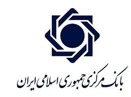اعلام نتیجه حراج اوراق بدهی دولتی 1 مهر99 و برگزاری حراج جدید