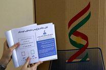آغاز رایگیری همهپرسی استقلال کردستان عراق