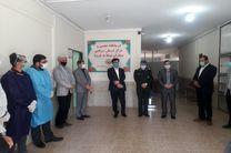 درمانگاه تنفسی و مرکز درمان سرپایی بیماران کرونایی در ایلام افتتاح شد