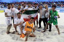فوتبال ساحلی ایران، سوم جهان شد