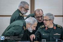 دیدار رییس ستاد کل نیروهای مسلح با فرماندهان سپاه تهران
