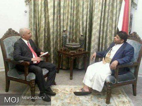 اخلال ریاض در تشکیل شورای عالی سیاسی یمن