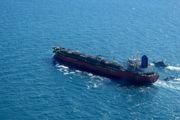 شناور کره جنوبی توسط نیروی دریایی سپاه در خلیج فارس متوقف شد