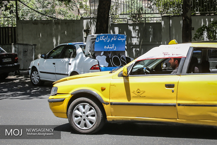 درآمدهای داغ - راننده تاکسی