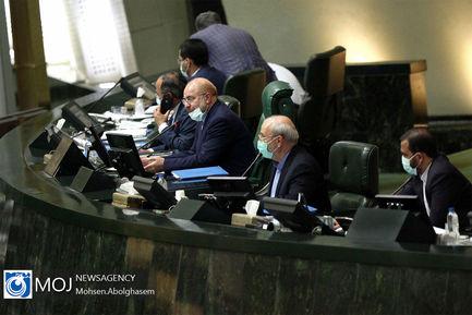 صحن علنی مجلس شورای اسلامی - ۱۸ خرداد ۱۴۰۰