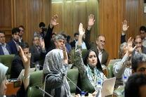 امکان رایگیری الکترونیکی در شورا ایجاد شد