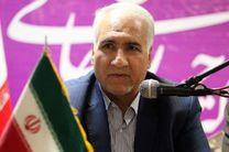 شهردار اصفهان مشخص شد