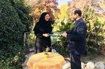 تفاهم نامه همکاری اداره کل آموزش فنی و حرفه ای و سازمان پارکها و فضای سبز شهرداری اصفهان منعقد شد
