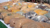 سه تن مواد مخدر در هرمزگان کشف شد